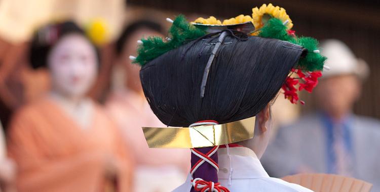 Zuiki Matsuri